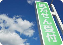 ショッピングやお買い物、薬局への移動の際に